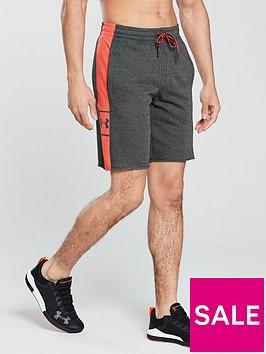 under-armour-eznbspknit-shorts