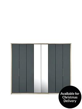 consort-jupiter-8-door-mirrored-bi-fold-wardrobe
