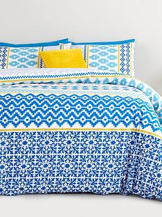 navaho-easy-care-duvet-cover-setnbsp