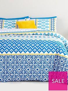navaho-easy-care-duvet-cover-setnbsp