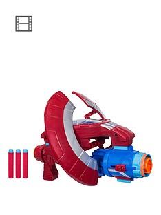 marvel-avengers-infinity-war-nerf-captain-america-assembler-gear
