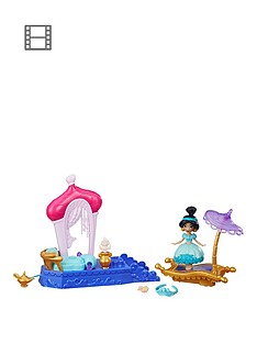 disney-princess-magic-carpet-ride
