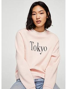 mango-tokyo-sweatshirt-pink