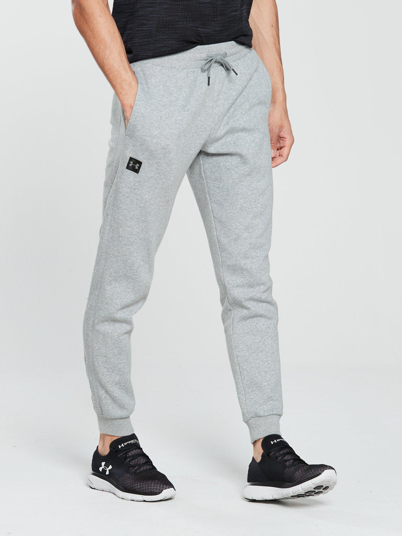 grey under armour joggers