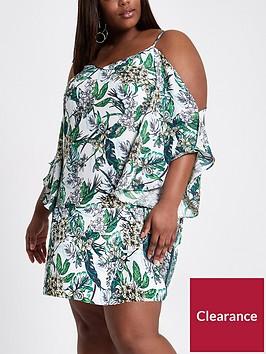 ri-plus-printed-ruffle-cami-swing-dress-floral