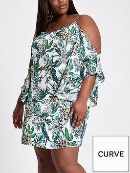 ri-plus-river-island-plus-size-cream-print-swing-dress
