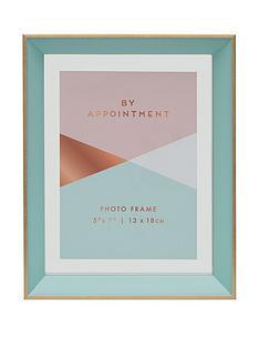 green-amp-gold-photo-frame