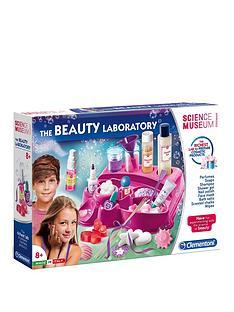 science-museum-big-beauty-lab