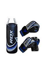 Filled Demo Kids Punch Bag X1U & Gloves