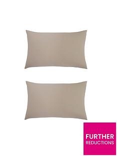 ideal-home-100-egyptian-cotton-200-thread-count-standard-pillowcase-pair