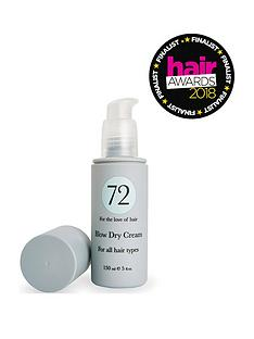 72-hair-blow-dry-cream-150ml