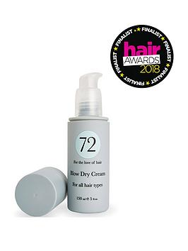72-hair-blow-dry-cream-150ml