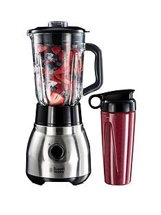 Russell Hobbs Jug Blender & Take Away Cup - 23821