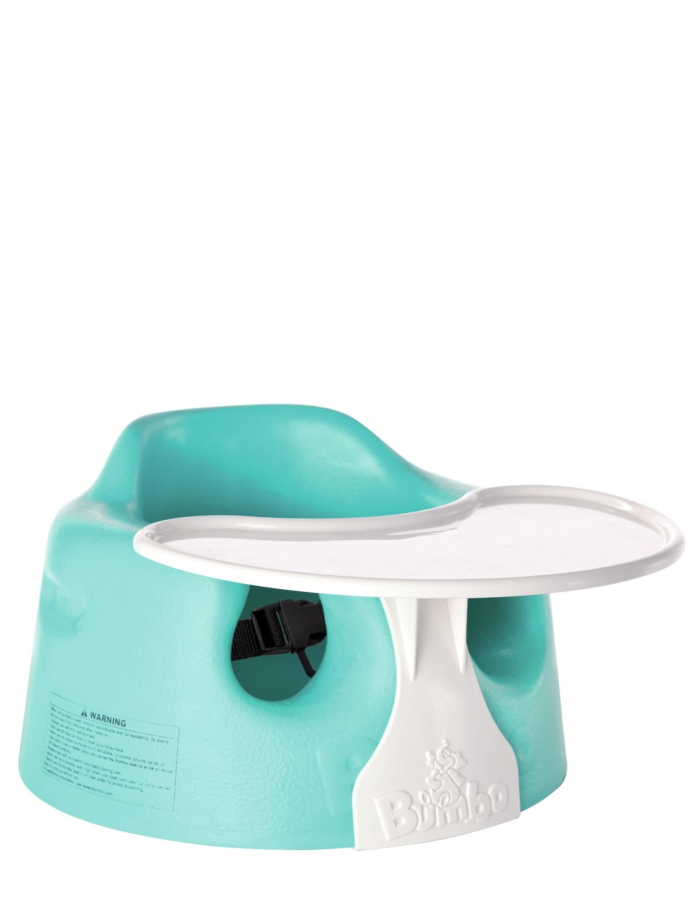 Tomy Bumbo Combo Seat and Tray - Blue, Blue,Aqua,Pink