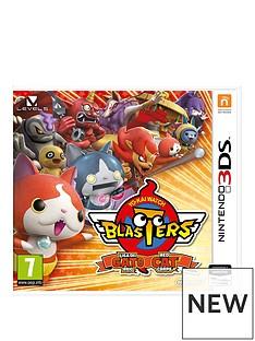 nintendo-3ds-yo-kai-watch-blasters-red-cat-3ds