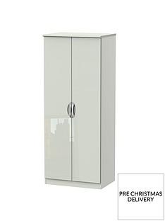 SWIFT SWIFT BelgraviaHigh Gloss 2 Door Mirrored Wardrobe