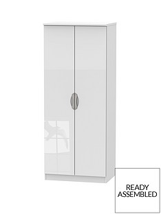 SWIFT SWIFT Belgravia High Gloss 2 Door Mirrored Wardrobe