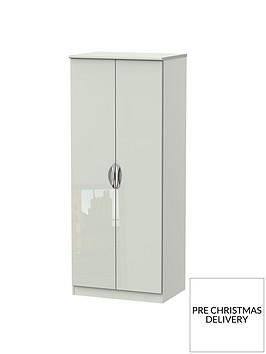 swift-swift-belgravianbsphigh-gloss-2-door-mirrored-wardrobe