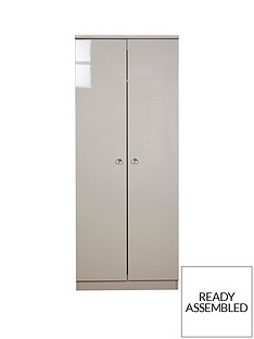 SWIFT Lumiere Ready Assembled High Gloss 2 Door Wardrobe