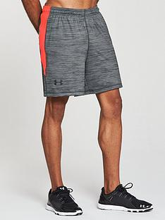 under-armour-raid-novelty-shorts-grey