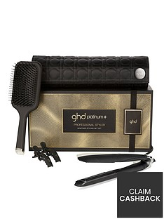ghd-healthier-styling-gift-set