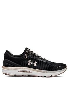 under-armour-charged-intake-3-blackgoldnbsp
