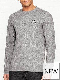 edwin-base-crew-sweatshirt-grey