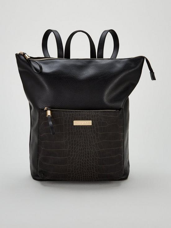0a7fa0fd464 Carvela Calypso Zip Top Animal Print Square Backpack - Black   very ...