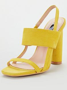 lost-ink-rowan-circular-heeled-sandals-yellow