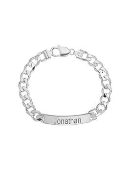 the-love-silver-collection-personalised-sterling-silver-1-oz-curb-id-bracelet