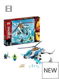 LEGO Ninjago 70673 ShuriCopter Helicopter Toy