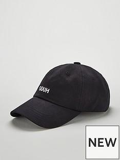 hugo-embroidered-logo-cap-black