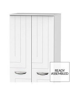 swift-canterbury-ready-assembled-2-door-2-drawer-wardrobe