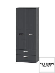 SWIFT Canterbury Ready Assembled 2 Door, 2 Drawer Wardrobe