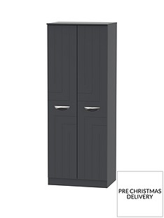 SWIFT Canterbury Ready Assembled 2 Door Wardrobe