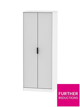 copenhagen-ready-assembled-2-door-wardrobe