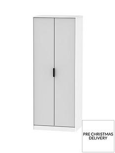 SWIFT Copenhagen Ready Assembled 2 Door Wardrobe