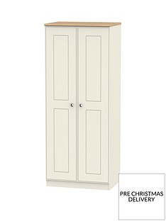 SWIFT Charlotte Ready Assembled 2 Door Wardrobe