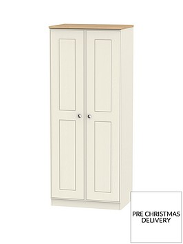 swift-charlotte-ready-assembled-2-door-wardrobe