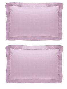 egyptian-cotton-200-thread-count-oxford-pillowcases-pair
