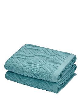 catherine-lansfield-diamond-sculptured-hand-towel-pair
