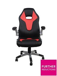 alphason-monza-office-chair