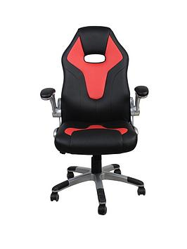 alphason-monza-office-chair