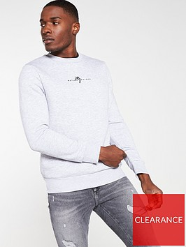 river-island-grey-maison-riviera-slim-fit-sweatshirt