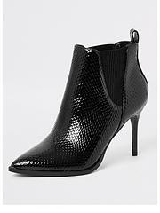 wide selection beautiful design wholesale Womens Shoes & Boots | Womens Footwear | Very.co.uk