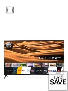 LG UM7100PLA 70 inch 4K Active HDRUHD TV with Advanced Colour Enhancer