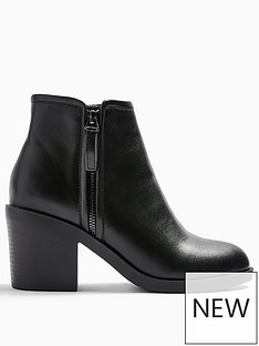 topshop-bondi-zip-chunky-boot-black