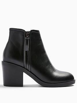 topshop-bondi-zip-chunky-boots-black