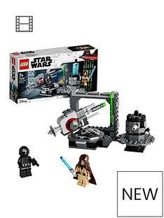 LEGO Star Wars 75246 Death Star Cannon A New Hope, with Obi Wan-Kenobi