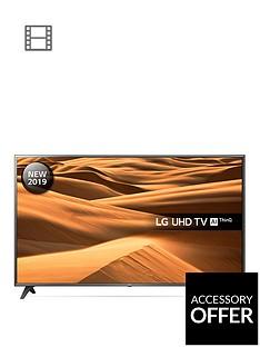 lg-75um7600plbnbsp75-inch-4k-ultra-hd-hdr-smart-led-tv-freeview-play-freesat-hd